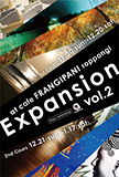 Group Exhibition [Expansion #2] Flyer Design